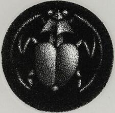 Mario Avati (French 1921-2009) Modernist Mezzotint greeting card Beetle signed