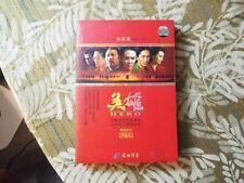 """""""Hero"""" Dvd Import Dvd Subtitles Jet Li, Zhang Yimou, Souvenir Booklet"""