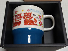 Starbucks JAPAN Geography Series Okinawa Mug 2017