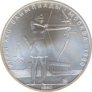 UdSSR 5 Rubel 1980 Olympiade in Moskau Bogenschiessen Silber*