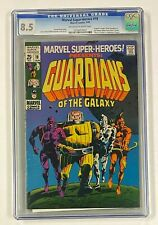 MARVEL SUPER-HEROES #18 Guardians of the Galaxy 1st Appearance 1969 CGC 8.5