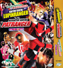 DVD Kaitou Sentai Lupinranger vs Keisatsu Sentai Patranger Vol.1-51 End
