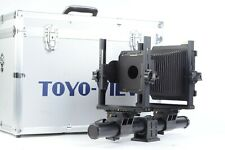 Toyo-View 45CX Large Format 4x5 in. Monorail Camera w/ Case, Accessories  #P1843