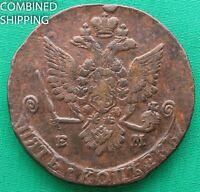 5 KOPEKS 1779 EM Russia COIN №3
