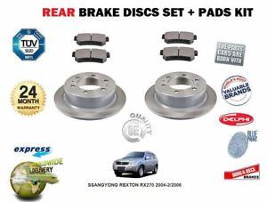 FOR SSANGYONG REXTON RX270 2004-2/2006 NEW REAR BRAKE DISCS SET + DISC PAD KIT