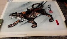 Kyosai Tiger Vintage From Original Wood Block Print Published By Shorewood Press