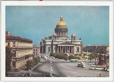 60013  -  USSR RUSSIA - POSTAL HISTORY - STATIONERY COVER : CARS Transport