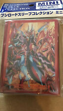 Cardfight Vanguard G Kagero Overlord the Ace card sleeves vol 204 70pcs