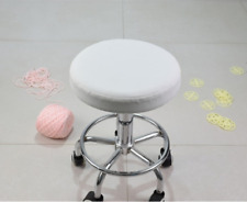 "5Pcs 14"" Bar Stool Cover Round Chair Seat Cover Sleeve PU Leather White Dental"