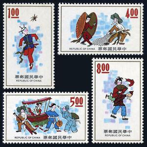 China Taiwan 1822-1825, MNH. Chinese folklore popular entertainment, 1973