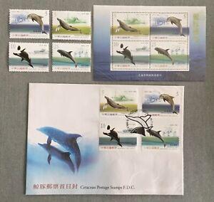 Taiwan 2002-11. Cetacean .Sc#3434-37,3437a(S/S)  MNH + FDC