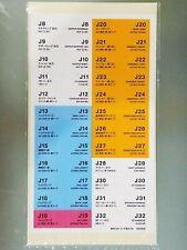 Tamiya 1/14 R/C MFC-01 MFU Multi- Function Control Unit Decal Label Sticker