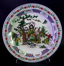 China Plate - Ch'ing Quing Dynasty - Kangxi K'ang-Hsi (1662 - 1722) Mark - 45cm