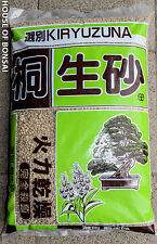 Kiryu small 3-3.5mil, Japanese bonsai soil 18lbs