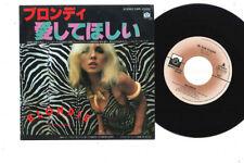 """7"""" BLONDIE In Flesh / Man Overboard EMR20288 PRIVATE STOCK JAPAN Vinyl"""