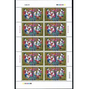 China 2007-14 Stamp Moral education story: Kong Rong rang pear Stamps Full Sheet