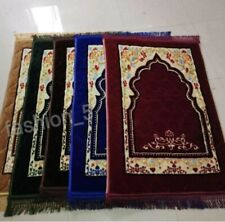 More details for prayer mat extra cushioned muslim islamic thick musallah namaz extra padded rug