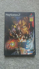 Bloody Roar 3 - Sony PlayStation 2 [NTSC-J] - Complete
