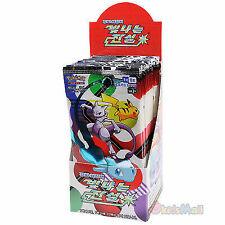 12x Pokemon TCG Sun /& Moon Shining Legends Booster Packs Lot IN HAND!!