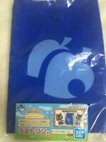 Animal Crossing Last one Apron Mametsubu Ichban kuji 2019 Official BANDAI 15.7in