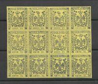 Modena 1852 blocco 15 cent nuovo ** con gomma MNH