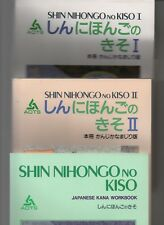 Shin Nihongo No Kiso 3 Workbooks 1 2 Kana Workbook Foreign Language PB Japanese