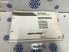 SUZUKI RGV 250 L M N P R  VJ22A 1994 PARTS CATALOG OEM LOT71 71S8498