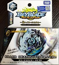 Beyblade Burst B-85 Booster Killer Deathscyther .2V.Hn Takara Tomy Authentic New