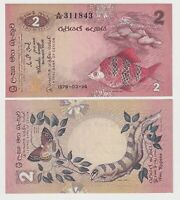 SRI LANKA (CEYLON) 2 RUPEES (1979), P83, UNC NOTE - FLORA AND FAUNA SERIES