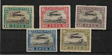 CHINA 1921 AIR SET OF FIVE UNUSED NO GUM SG 352/356 RARE ITEM REF 2b