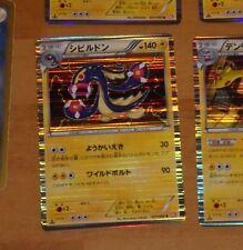 POKEMON JAPANESE RARE CARD HOLO CARTE EELEKTROSS BW2 1ED JAPAN **