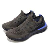 Nike Wmns Epic React Flyknit Newsprint Black Women Running Shoes AQ0070-012