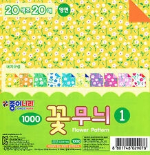20 Sheets Flower Patterned Paper-1