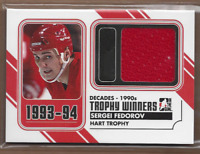2013-14 ITG Decades 1990s Trophy Winners Black #TW12 Sergei Fedorov Jersey