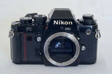 Nikon F3 35mm Body : Tested, No-issues
