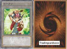 "Yu-Gi-Oh! Jeton/Token Zexal ""Yuma Tsukumo"" V-JUMP -JAPONAISE/COMMUNE-"