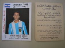 ARDILES TOTTENHAM ARGENTINA MUNDIAL ESPANA 82 1982 WORLD CUP FIGURINA CARD ARAB