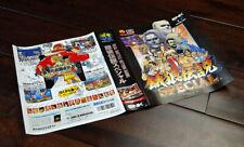 Fatal Fury Special JPN AES Insert • Neo Geo System/Console •SNK Garou Densetsu