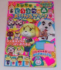 Animal Crossing New Leaf Origami Book Kit A Nintendo Doubutsu no Mori Japan