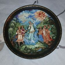 7. USSR/Russian The Legend of the Snowmaiden Collector Plate APOTHEOSIS of LOVE