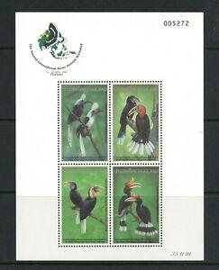 T306  Thailand 1996  birds  horn-bill     sheet   MNH