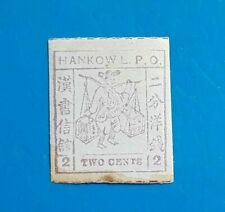Imperial China 1893 Hankow Local Post Stamp 2c Unused Chan's LH4 CV$17