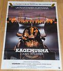 Affiche de cinéma : KAGEMUSHA, L'OMBRE DU GUERRIER de AKIRA KUROSAWA