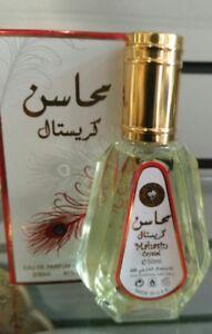 Mahasin Crystal NEW Genuine Oudh 50ml Eau De Perfum Pump Spray Alcohol Free