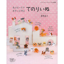Lady Boutique Series no. 3522 Handmade Craft Book Japan Seed Beads Small Dogs
