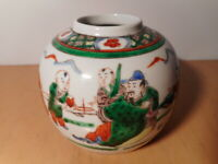 Vase boule chinois ancien porcelaine Chine 19 siècle Kangxi  chinese China