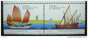 2001 PORTAGUL-CHINA JOINT Ancient Sailing Boats 2V