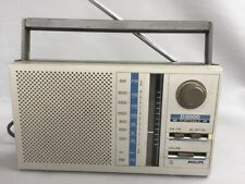 Vintage Radio Philips Hong Kong: D2000  Working