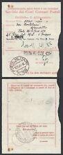 POSTA MILITARE 1941 Certificato Allibramento da PM 109 (EC)