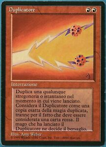 Fork (BB) Revised (ITALIAN) PLD Red Rare MAGIC MTG CARD (ID# 184051) ABUGames